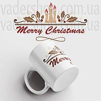 Чашка Merry Christmas. Новорічна чашка №5. Новий Рік, фото 1