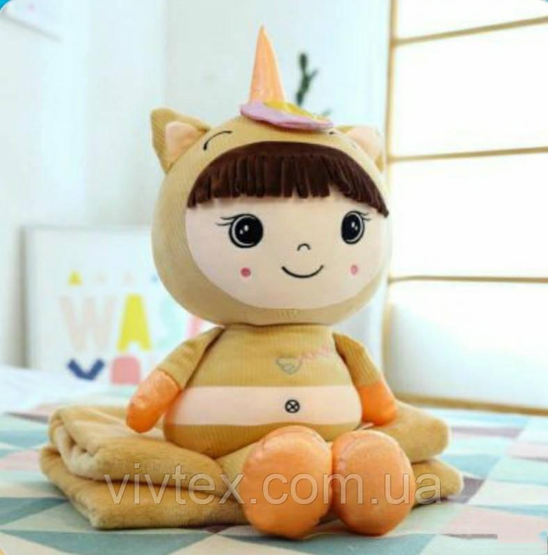 Плед детский + игрушка  и подушка 3в1