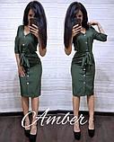 Женское платье из костюмки с поясом, фото 5