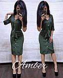 Женское платье из костюмки с поясом, фото 6