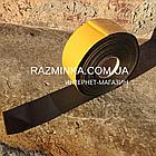 Каучуковая лента самоклеющаяся 3мм*50мм*15000мм, фото 2