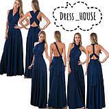 Женское модное яркое платье- трансформер, фото 8
