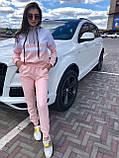 Женский  Яркий и супер удобный костюм 3 цвета, фото 4