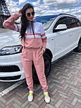 Женский  Яркий и супер удобный костюм 3 цвета, фото 5