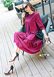 Женское платье оверсайз миди красивого цвета фуксия, фото 5
