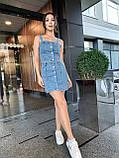 Женский Джинсовые костюмы на пуговицах (топ и юбка) идеальной посадки, фото 3