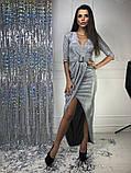 Женское вечернее сияющее платье, фото 5