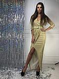 Женское вечернее сияющее платье, фото 8
