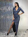 Женское вечернее сияющее платье, фото 10