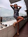 Женское платье блестящее с запахом, фото 2