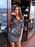 Женское платье блестящее с запахом, фото 3