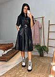 Женское  модное  платье с эко кожи, фото 6