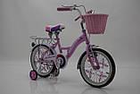 """Городской Детский Велосипед Для девочки с корзинкой 16 """"BELLISIMA""""  Алюминиевый Розовый, фото 2"""