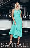 Женское роскошное  платье 3718, фото 4