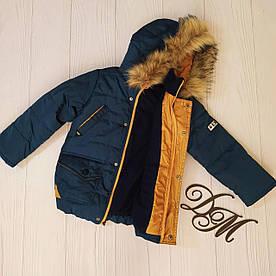 """Зимова дитяча куртка на хлопчика """"Дін"""""""