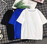 Женский костюм футболка с шортами  с поясом, фото 3