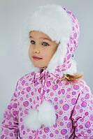 Детская зимняя шапка-ушанка  для девочки, теплая розовая шапка ушанка