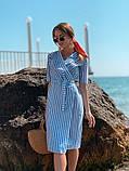 Женское летнее яркое платье в полоску, фото 8