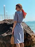 Женское летнее яркое платье в полоску, фото 9