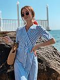 Женское летнее яркое платье в полоску, фото 10