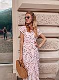 Женское летнее яркое платье в цветочек, фото 4
