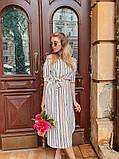 Женское летнее нежное платье в полоску, фото 4