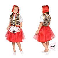 Карнавальный костюм Красной Шапочки.
