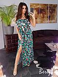 Цветочное платье с рюшами, фото 2