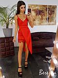 Платье с ассиметричной юбкой, фото 3