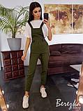 Стильный женский комбинезон с футболкой, фото 3