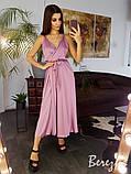 Элегантное шёлковое платье, фото 2