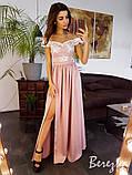 Вечернее платье макси, фото 3