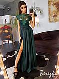 Платье макси с кружевным верхом, фото 7