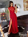 Платье макси с кружевным верхом, фото 10