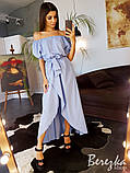 Нарядное платье с открытыми плечами, фото 2