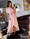 Нарядное платье с открытыми плечами, фото 3