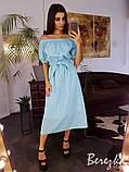 Платье с открытыми плечами, фото 4