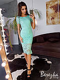 Элегантное кружевное платье, фото 2