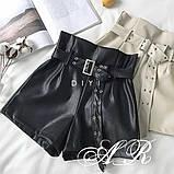 Женские стильные шортики из эко кожи, фото 4