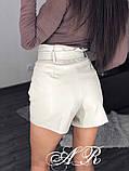 Женские стильные шортики из эко кожи, фото 9