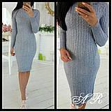 Модное стильное женское  платье коса, фото 3