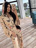 Женский Костюмчик тройка: бомбер с расклешенными рукавами + топ + брюки палаццо, фото 8