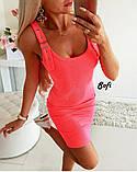 Женское платье приталенное неоновых цветов, фото 2