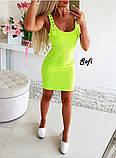 Женское платье приталенное неоновых цветов, фото 3