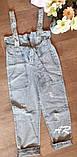 Женский трендовый брючный комбез с поясом, фото 2