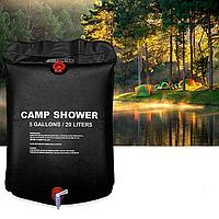 Подвесной душ для кемпинга и дачи 20л, Camp Shower, резиновый душ пакет для туризма, черный, с лейкой