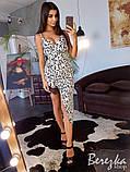 Шелковое платье с ассиметричной юбкой, фото 3