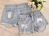 Женские стильные джинсовые шорты, фото 2
