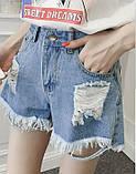 Женские стильные джинсовые шорты, фото 3