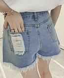 Женские стильные джинсовые шорты, фото 4